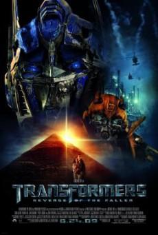 Transformers 2 Revenge of the Fallen (2009) ทรานฟอร์เมอร์ส มหาสงครามล้างแค้น