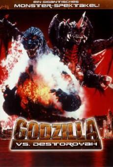 Godzilla vs. Destoroyah ก็อตซิลล่า ถล่ม เดสทรอยย่า ศึกอวสานก็อตซิลล่า (1995)