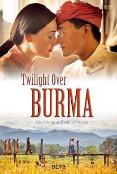Twilight Over Burma สิ้นแสงฉาน (2015) บรรยายไทยแปล