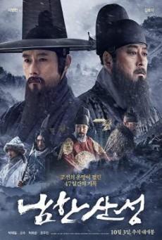 The Fortress (Namhansanseong) นัมฮัน ป้อมปราการอัปยศ (2017) บรรยายไทยแปล
