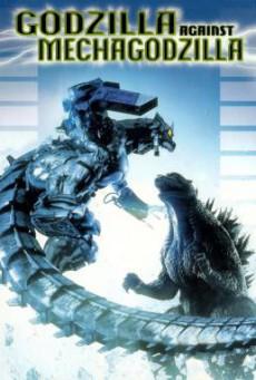 Godzilla Against MechaGodzilla (Gojira X Mekagojira) ก็อดซิลลา สงครามโค่นจอมอสูร (2002)