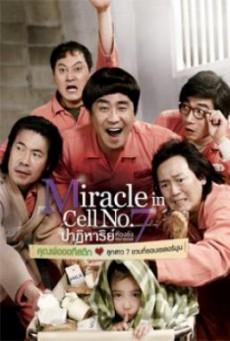 Miracle in Cell No.7 ปาฏิหาริย์ห้องขังหมายเลข 7 (2013)