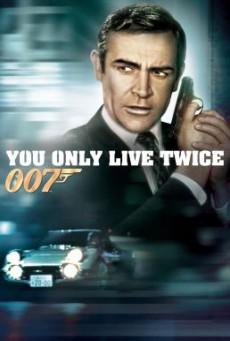 You Only Live Twice จอมมหากาฬ 007 (1967) (James Bond 007 ภาค 5)