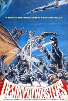 Godzilla- Destroy All Monsters ก๊อตซิลล่า ตอน ศึกถล่มเกาะสัตว์ประหลาด (1968)