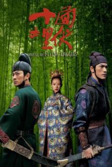 House of Flying Daggers (Shi mian mai fu) จอมใจบ้านมีดบิน (2004)