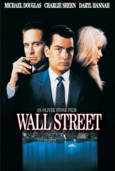 Wall Street วอลสตรีท หุ้นมหาโหด (1987)