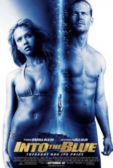 Into the Blue 1: อินทู เดอะ บลู ดิ่งลึก ฉกมหาภัย (2005)