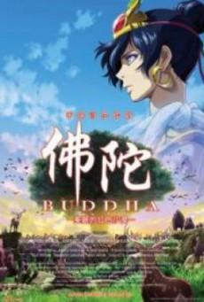 Tezuka Osamu no budda- Akai sabaku yo Utsukushiku บุดดา เจ้าชายที่โลกไม่รัก (2011)