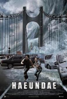 Haeundae (Tidal Wave) แฮอุนแด มหาวินาศมนุษยชาติ (2009)