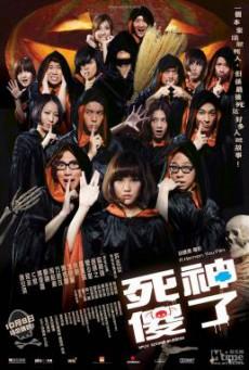 Split Second Murders (Sei sung saw liu) ฆาตกรรมแยกที่สอง (2009)