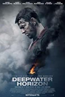 Deepwater Horizon ฝ่าวิบัติเพลิงนรก (2016)