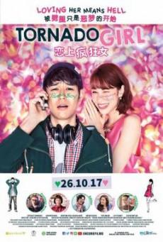 Tornado Girl (Okuda Tamio ni naritai Boy to deau otoko subete kuruwaseru Girl) ฉ่ำรัก หัวใจวี๊ดวิ้ววว (2017)
