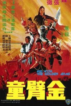The Kid with the Golden Arm (Jin bi tong) จอมโหดมนุษย์แขนทองคำ (1979)